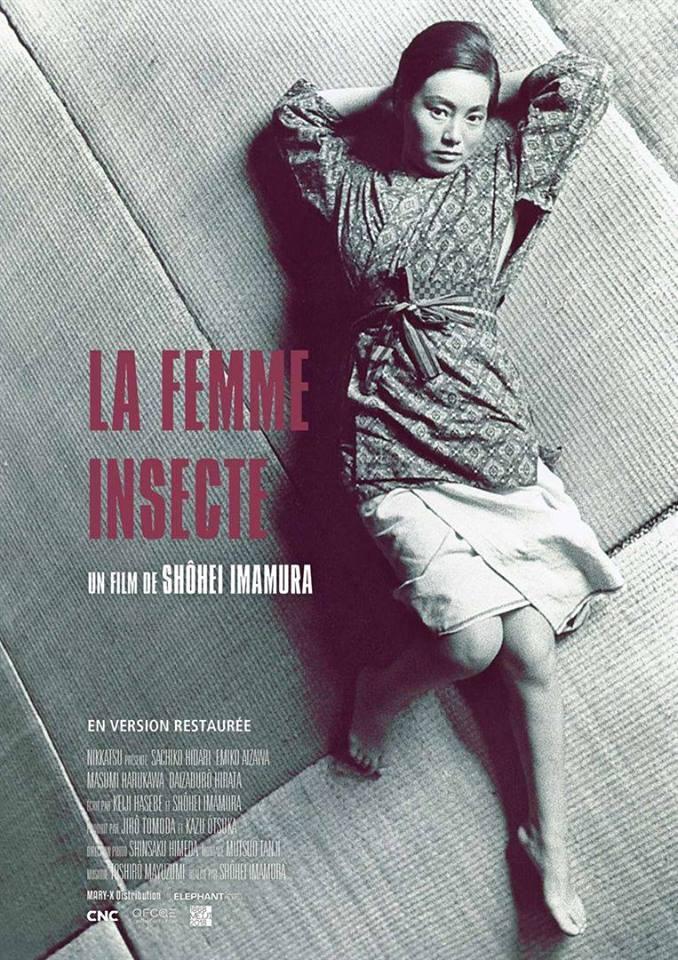 Rendez-vous Dietr'ouvaille : La Femme Insecte